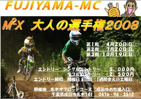 blog_fc2_0553.jpg