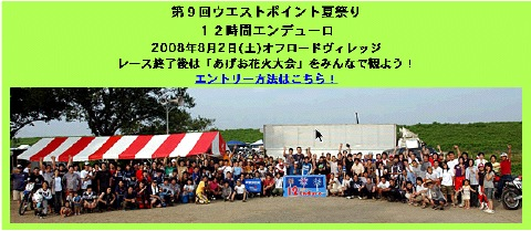 blog_fc2_0555.jpg