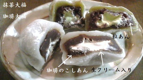daihuku3333