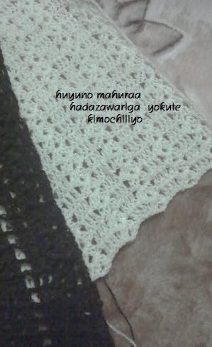 mahuraa2