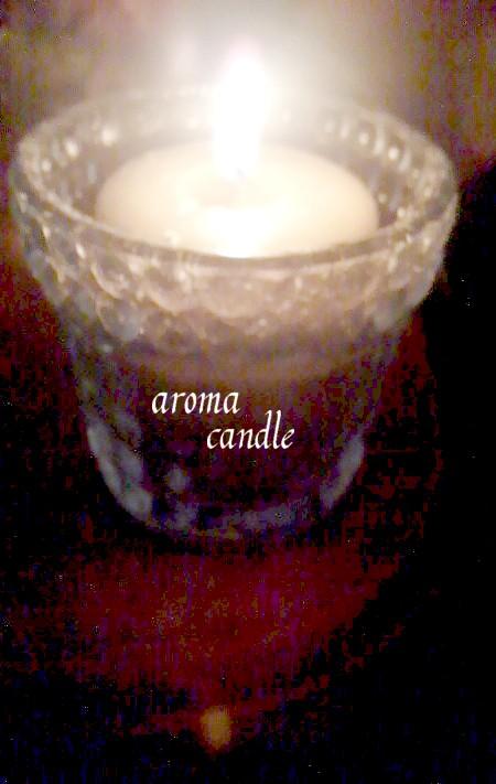 aroma9990