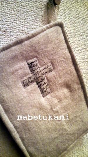 nabetukami777
