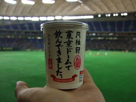 20080420_04_sake.jpg