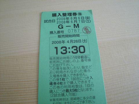 20080426_01_04result.jpg