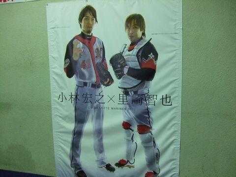 20080429_warai.jpg