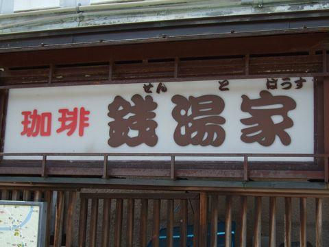 20080507_coffee.jpg