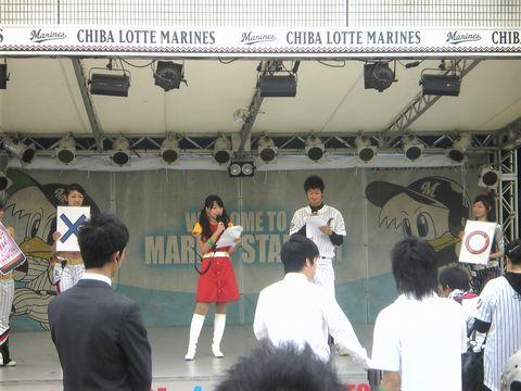 20080524_karakawa-konatsu.jpg