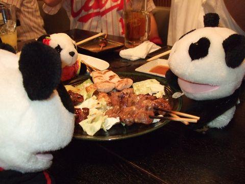 20080525_panda.jpg