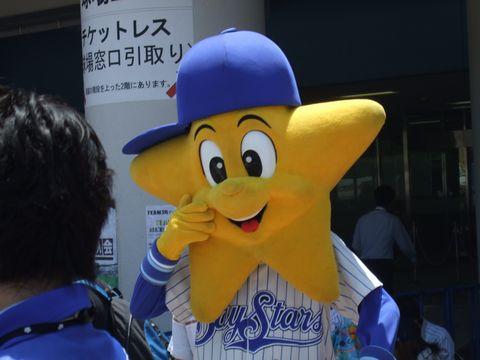 20080601_hossi.jpg