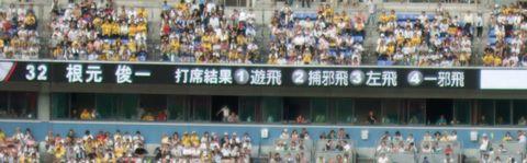 20080614_shirokuro.jpg