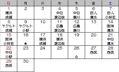 20080616_senpatsu.jpg