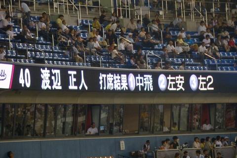20080729_masato1.jpg
