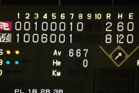 20080729_masato2.jpg
