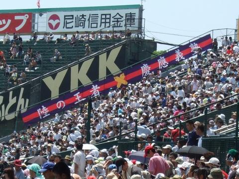 20080811_keio.jpg