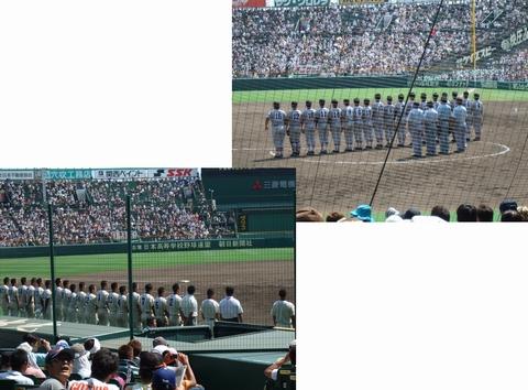 20080811_shuryo2.jpg