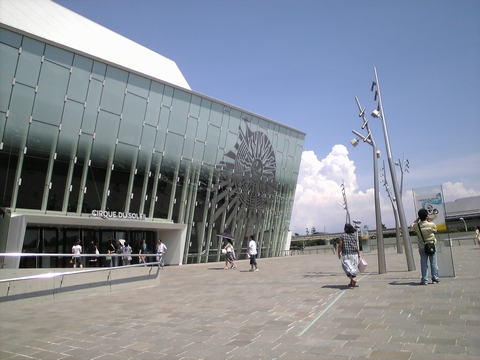 20080816_theater-front.jpg