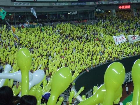 20080907_05_fusen2.jpg
