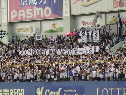 20081003_10_2009.jpg