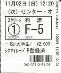 20081102_center.jpg