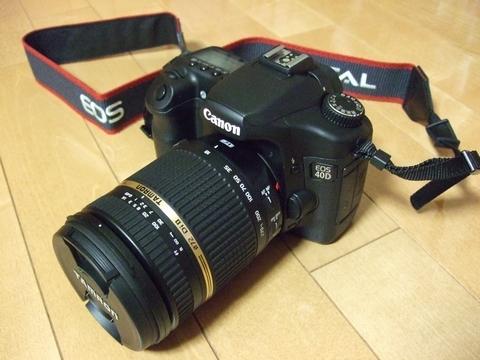 20081109_camera1.jpg