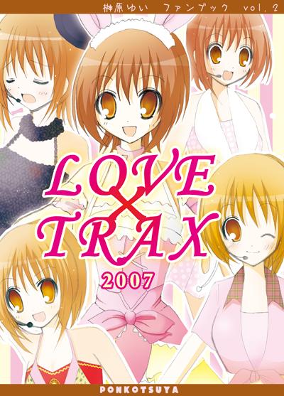 lovextrax2007.jpg