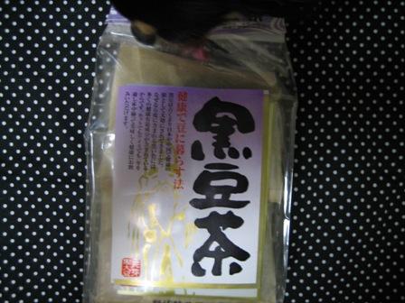 IMG_0477a茶