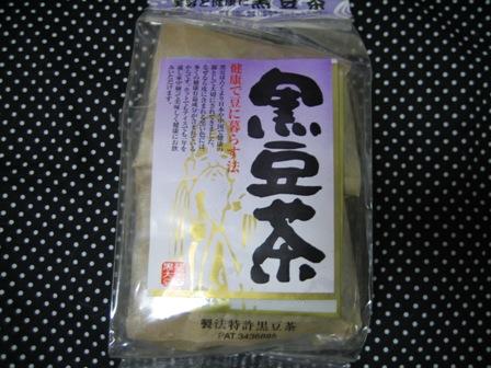 IMG_0478a茶