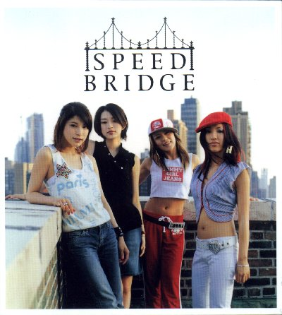 SPEED 「Bridge」