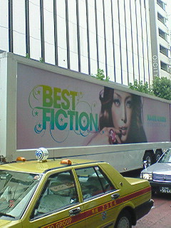 「BEST FICTION」@渋谷