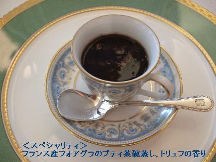 2008_09290015.jpg