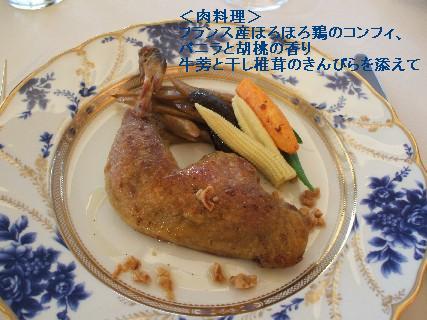 2008_09290017.jpg