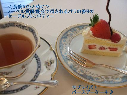 2008_09290021.jpg