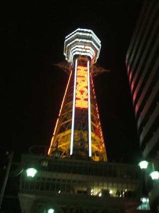 2008_10260015.jpg