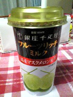 melonjuce.jpg