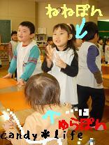 20061121064528.jpg