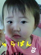 20061130165143.jpg