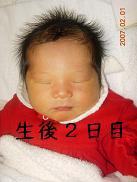 20070328081846.jpg