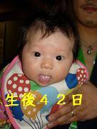 20070328082504.jpg