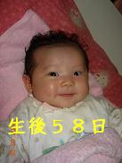 20070328082803.jpg