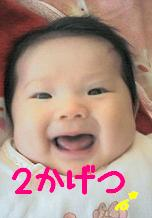 20070328083016.jpg