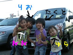 20070830130729.jpg