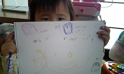20071120124904.jpg