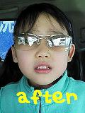 NEC_0242.jpg