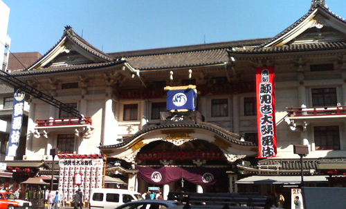 kabukiza.jpg