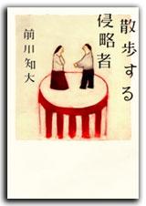sanpobook01.jpg