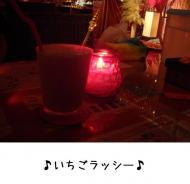 2008051807.jpg