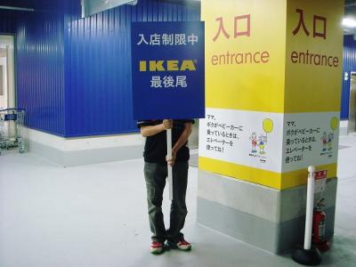 2008080402.jpg