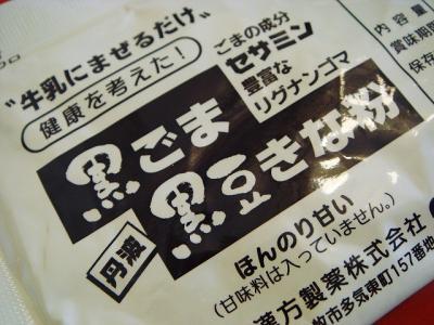 2008082702.jpg