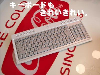 2008090406.jpg