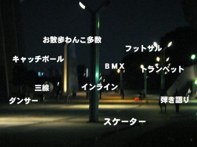2008092411.jpg
